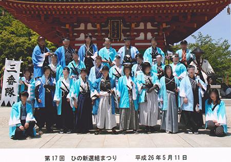 Matsuri_1