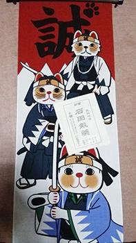 Matsuri_5